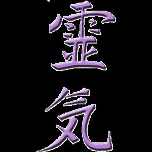 Reiki Master Course